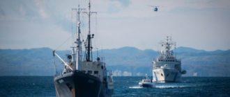 Морские пограничники