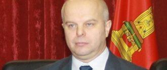 Генерал-майор ФСБ Олег Нефедов