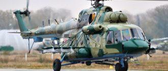 Вертолет ФСБ